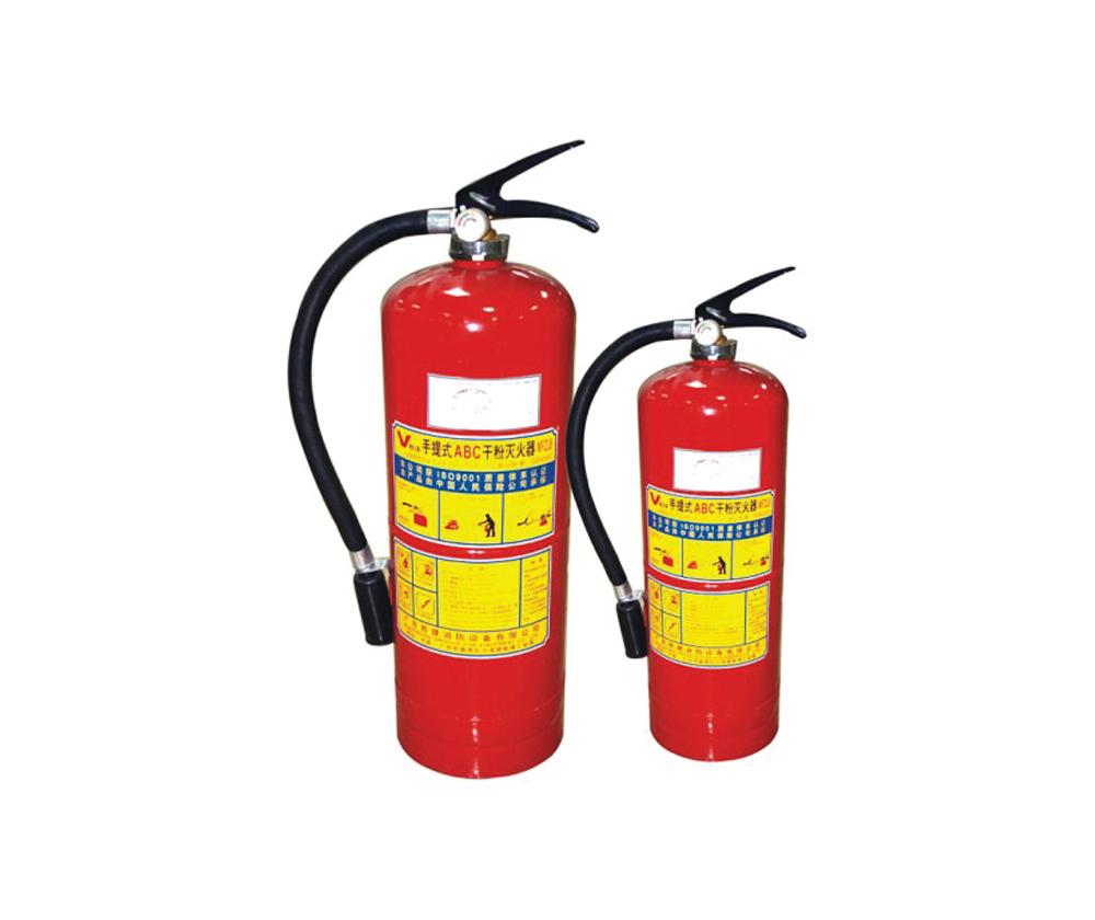 Bình chữa cháy bột BC 8Kg - MFZ8
